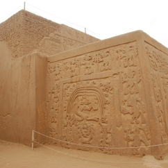 Huaca Arco Iris, near Trujillo. Built by the Moche culture A.D. 100-800.